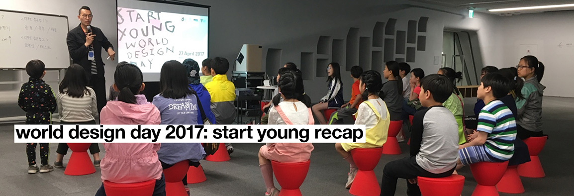 world design day 2017 start young report