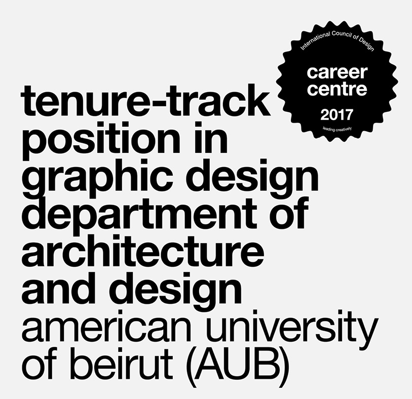 Career Centre: AUB