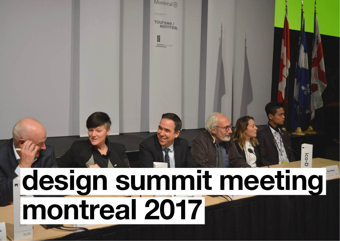 World Design Summit 2017
