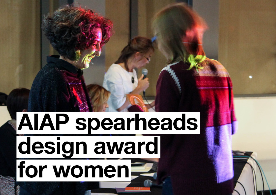 The Women in Design Award