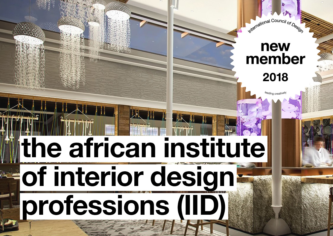 The African Institute of Interior Design Professions (IID)