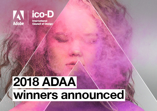 2018 ADAA: Winners Announced