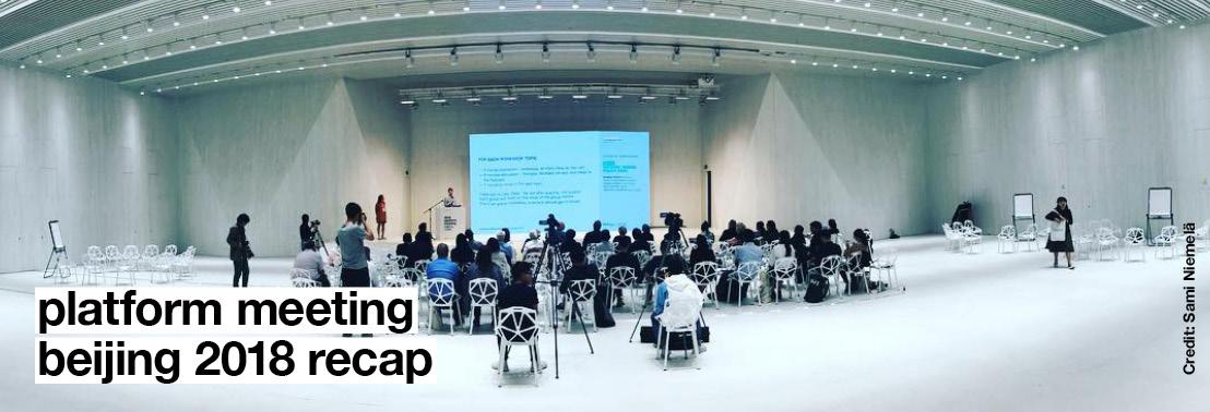 Platform Meeting 2018 Beijing Recap