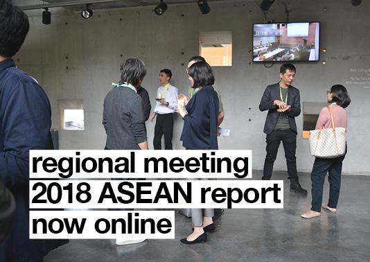 Regional Meeting ASEAN 2018 Kuala Lumpur Report