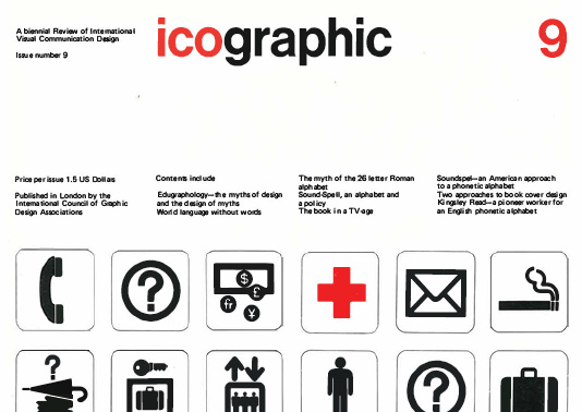 Icographic 9