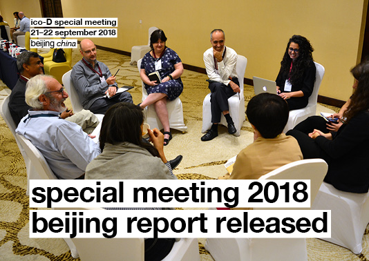 2018 Special Meeting Beijing Report released