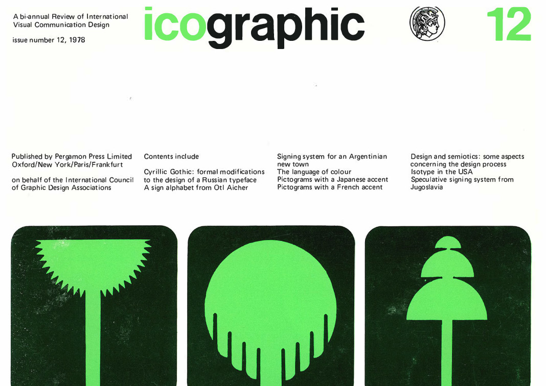 Icographic 12