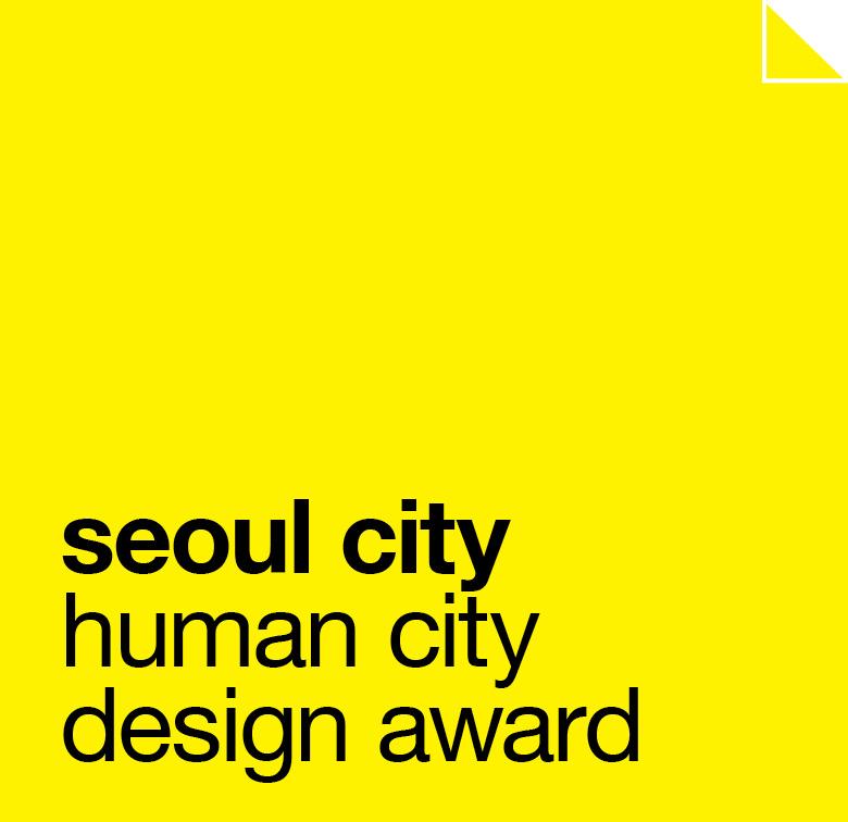 human city design award