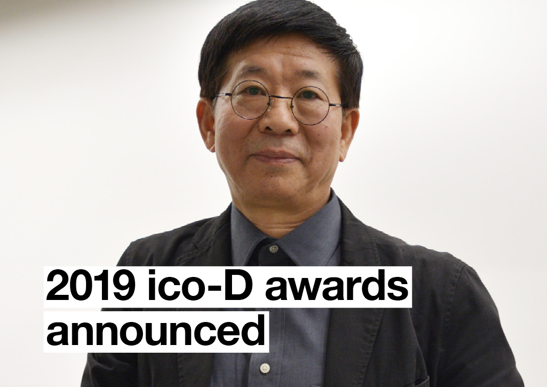 ico-D Awards