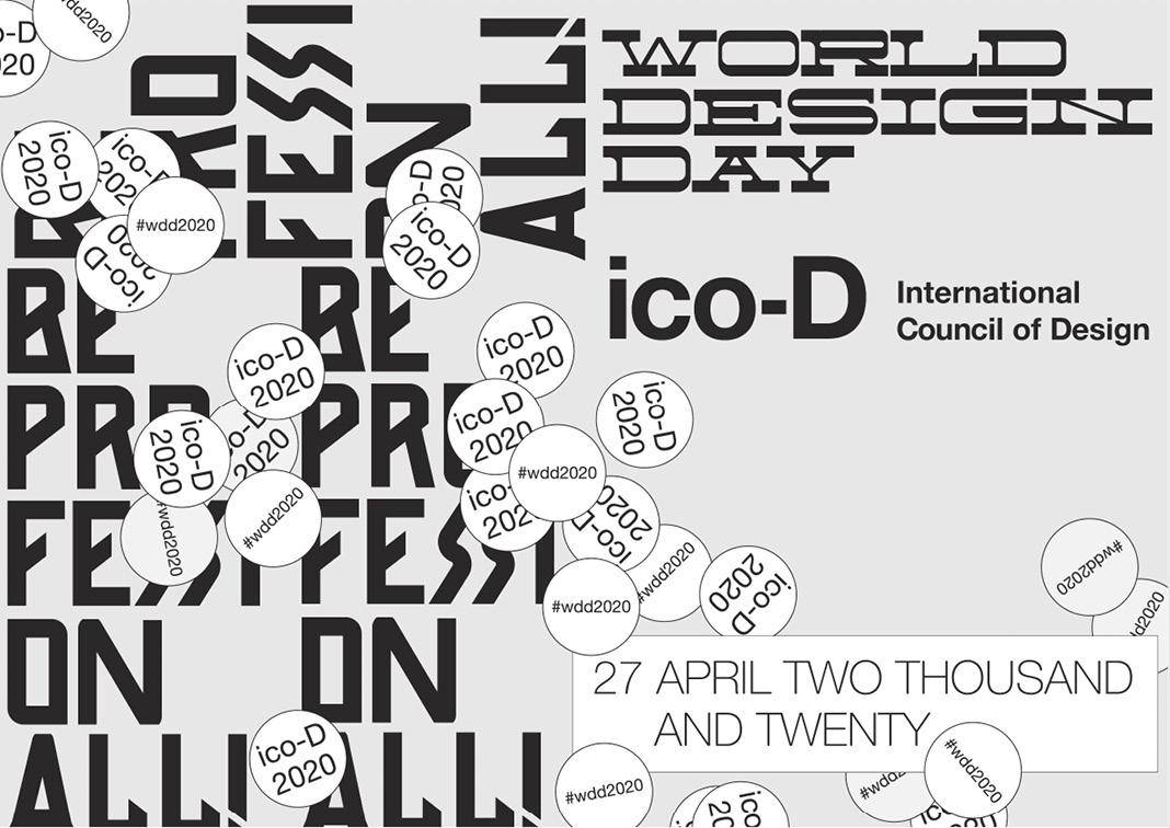 World Design Day 2020