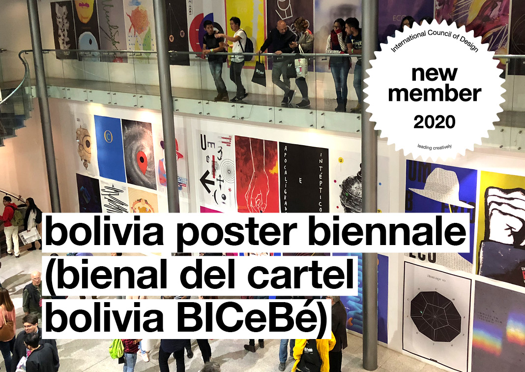 Bolivia Poster Biennial (Bienal del Cartel Bolivia BICeBé)